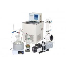 Distillation Kit 5L